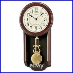Seiko QXH063B Westminster/Whittington Dual Chime Wall Clock with Pendulam Brown